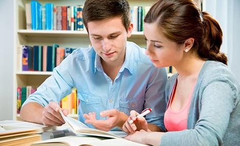 education-consultaion